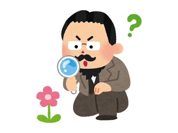 収蔵品紹介
